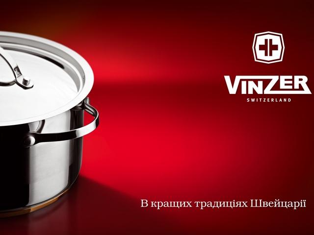 Разбавить интерьер и дизайн кухни поможет посуда Vinzer из магазина Glasko