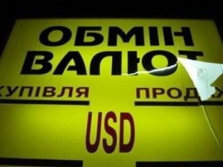 В Киеве изрезали кассира пункта обмена валют