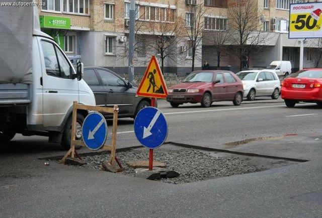 На киевские дороги снова не дают денег
