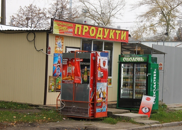 Киевляне сами виноваты в нелегальных МАФах