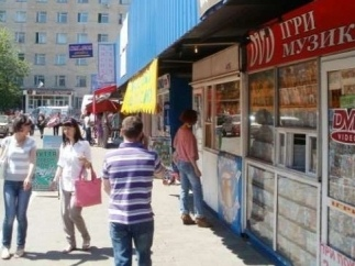 Киевские МАФы изменят свой облик