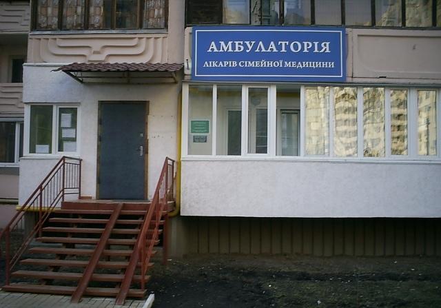На проспекте Лесном, в жилом доме появится семейная амбулатория