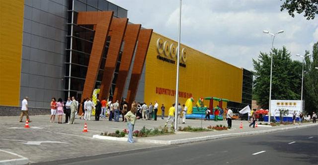 В Киеве открылся новый мебельный торговый центр