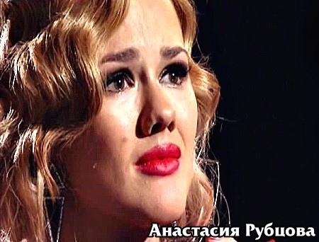 """""""Х-Фактор-4"""" остался без шарма: шоу покинула Настя Рубцова"""