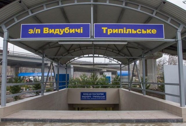 """На станции """"Выдубичи"""" открылся новый тоннель и платформа"""