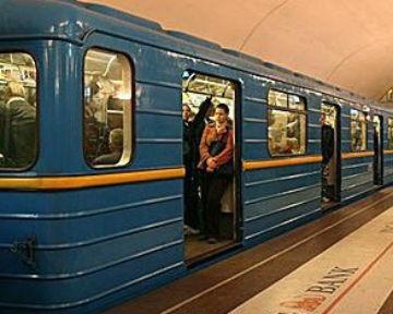 """В Киеве открыли станцию """"Теремки"""""""