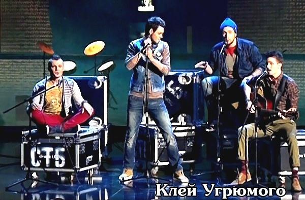 """""""Х-Фактор-4"""" остался без юмора: шоу покинул коллектив """"Клей Угрюмого"""""""