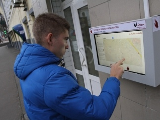 В центре Киева появилась сенсорная карта города