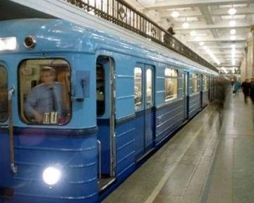 15 ноября киевское метро будет работать на час дольше