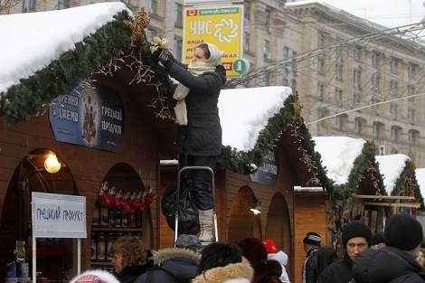 На Крещатике откроется Новогодний поселок