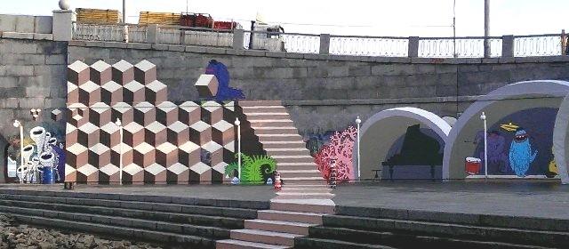 В Киеве появился новый забавный арт-объект