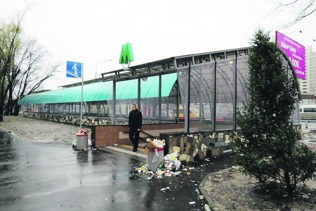 """Вход на станцию """"Теремки"""" киевляне уже успели превратить в мусорник"""
