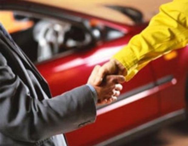 Как выгодно продать авто?