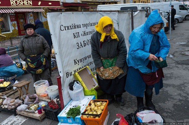 Торговля в Киеве - это наплевательское отношение всех - российский блогер