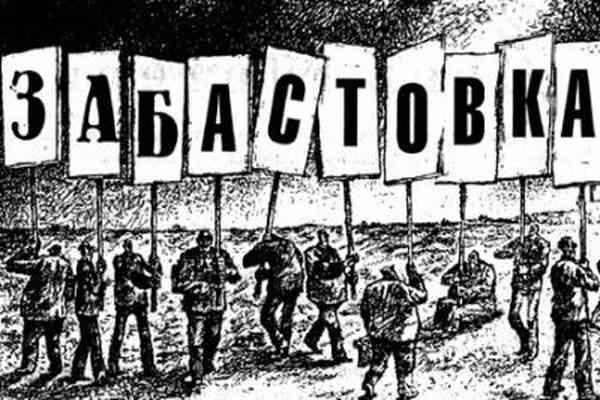 Киевлян просят не выходить 2 декабря на работу