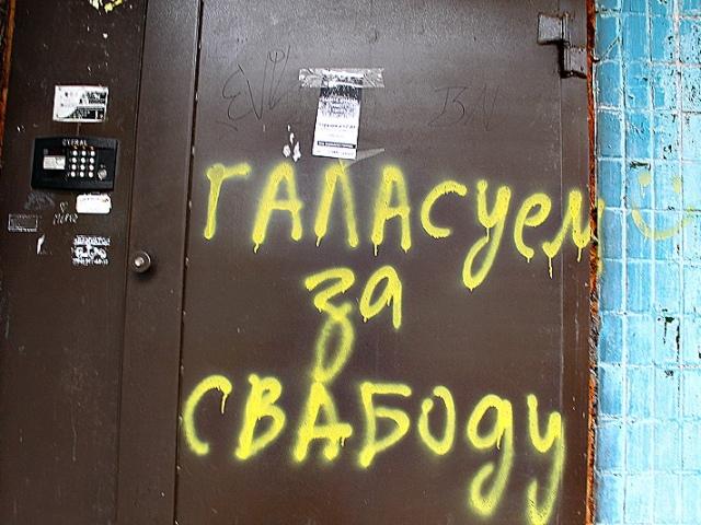 Киевлян провоцируют проявлять агрессию