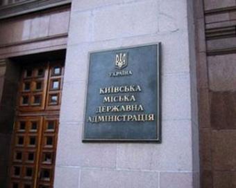В киевской мэрии ограбили помощника нардепа