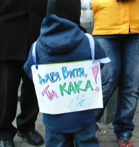 Киевляне продолжают водить детей на митинги