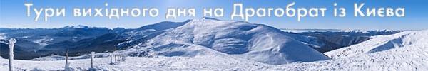 Зимний отдых с Адреналином