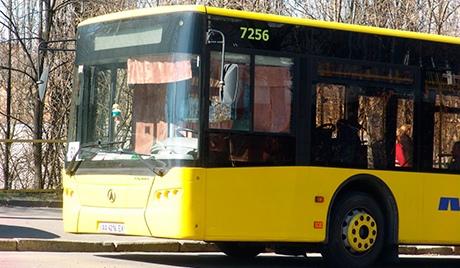 Автобусы №№ 24 и 64 сократили свои маршруты