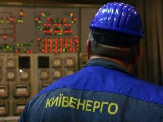 Киевляне задолжали за тепло 1,6 млн. гривен