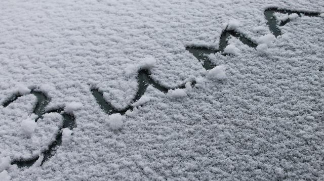 В воскресенье Киев снова будет заметать снегом