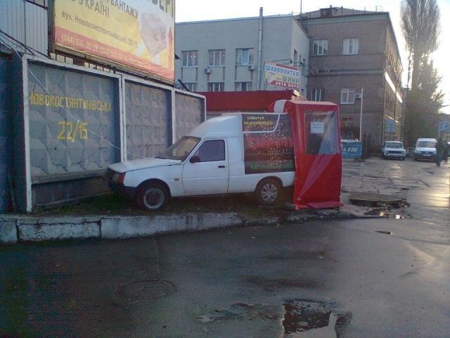В Киеве утеплились автокофейни