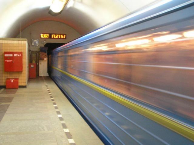 Машинист киевского метро попросил поддержать народ на Евромайдане
