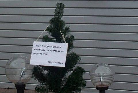"""Тренеру киевского """"Динамо"""" Евромайдан подарил маленькую елочку"""