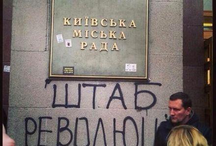 Блокирование работы КГГА приведет к полному коллапсу в Киеве - чиновник