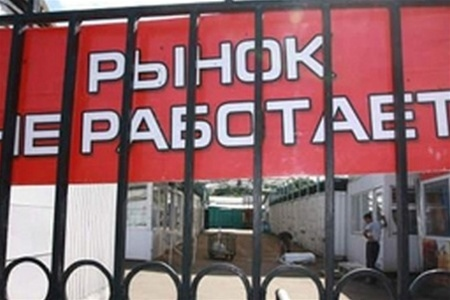 Киевские рынки будут проверять на безопасность