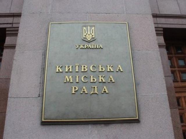 Проблемы по зарплате киевских водителей могут решить 24 декабря