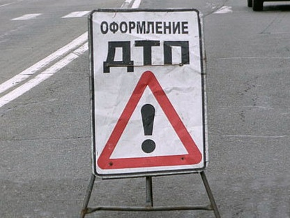 Под Киевом в аварии погибли 4 человека