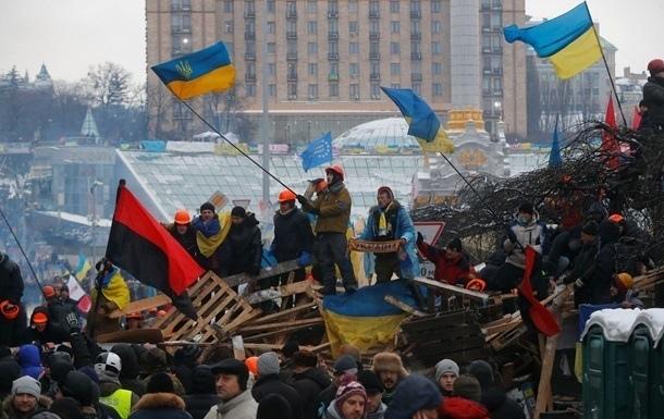 Киевские евромайдановцы проведут акцию под зданием ГАИ