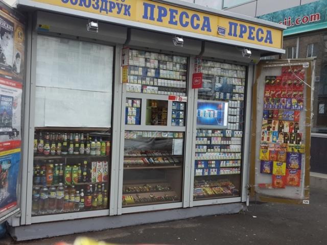 В киевских МАФах вместо газет продаются сигареты