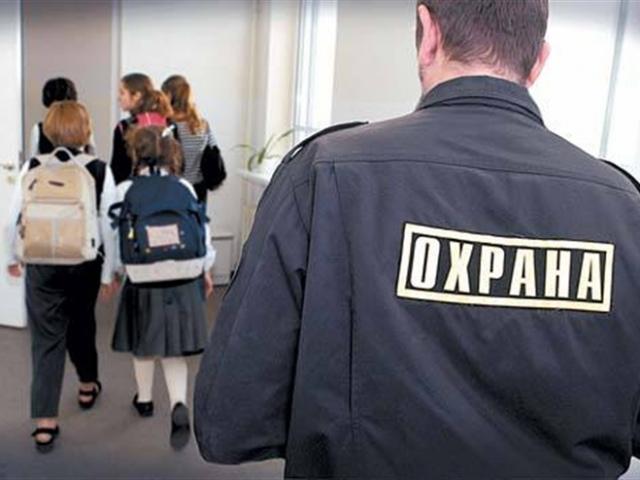 Под Киевом несовершеннолетние ограбили директора своей школы