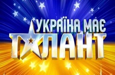 Україна має талант-6: изменены правила и появятся новые судьи