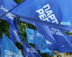 Неизвестные сожгли в Киеве районный офис Партии регионов
