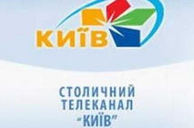"""Техника ТРК """"Киев"""" понадобилась для укрепления баррикад"""