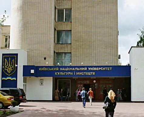 """Поплавский сказал студентам """"не приходить в университет"""""""