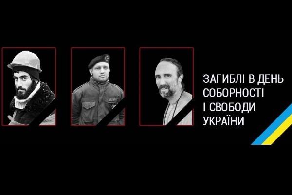 """Музыканты группы """"Скрябин"""" посвятили песню жертвам Евромайдана"""