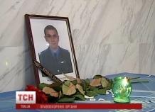 Убить милиционера в Киеве могли из-за мести - следствие