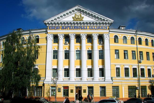 Студентам Киево-Могилянской академии разрешили не ходить на пары