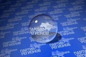 Пострадал еще один офис Партии регионов, но уже под Киевом