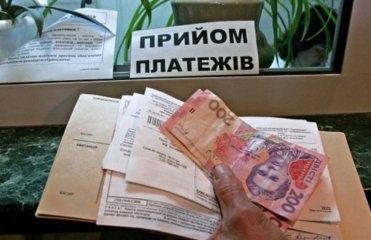 Начал работу портал по приему ЖКХ-платежей для ОСМД