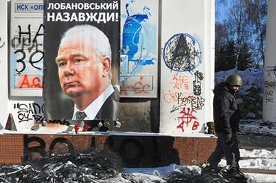 Киевляне сделали новый портрет Валерия Лобановского