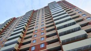 Киевские власти купят квартиры для бюджетников