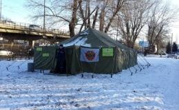 За теплом в пункты обогрева Киева обратился 1741 человек