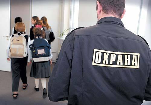 Охрану киевских школ планируют усилить, чтобы избежать московской трагедии