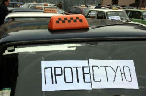 Киевские таксисты не хотят брать заказы по центру Киева